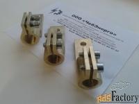 зажимы контактные нн м16*2 (м16x2) к танформаторам тм(тмг) 250 ква