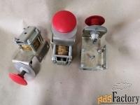 электромагнит отключающий рижф.677112.005