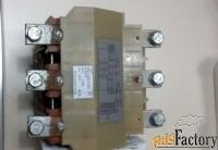 контактор вакуумный кв1-250-3в3 135.313.100
