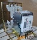 Выключатель автоматический Электрон Э25В Про ВА50-45 2500А