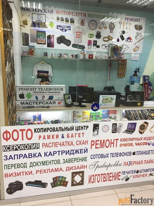 требуется мастер по ремонту телефонов
