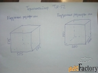 термоконтейнер тм-52