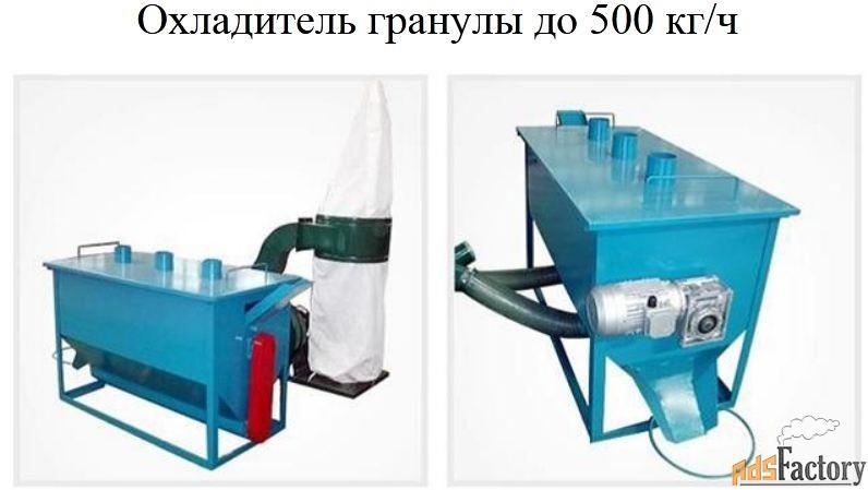 охладитель гранул 500 кг/ч