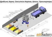 комбикормовый мини-завод 1т