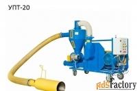 пневматические транспортеры зерна 10-20-30-40 т/ч