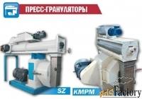 Гранулятор KMPM-320 (3 т/ч)