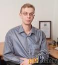 бухгалтер - профессионал (учет, сдача отчетности)