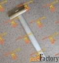 латунный молоток искробезопасный 1,5 кг (1500гр) с деревянной ручкой