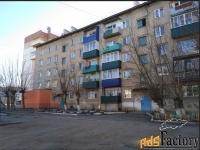 2 - комн.  квартира, 48 м², 1/5 эт.