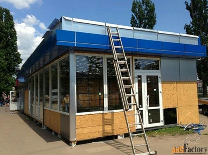 ремонт магазинов и ларьков