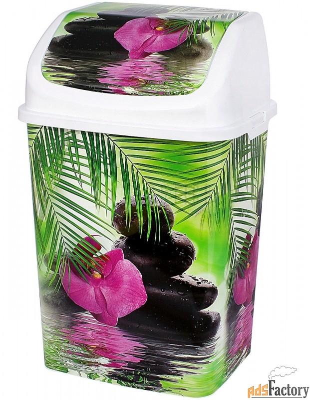 контейнер для мусора с плавающей крышкой орхидея 18 л белый
