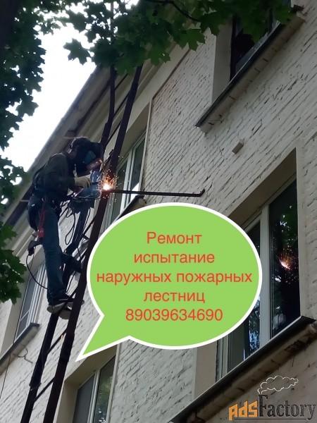 испытание пожарных в москве лестниц калуге ярославль рязань тверь икша