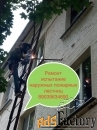 испытание наружных пожарных лестниц в москве