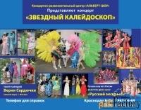 шоу балет,танцевальное шоу,танец живота,варьете,бурлеск.