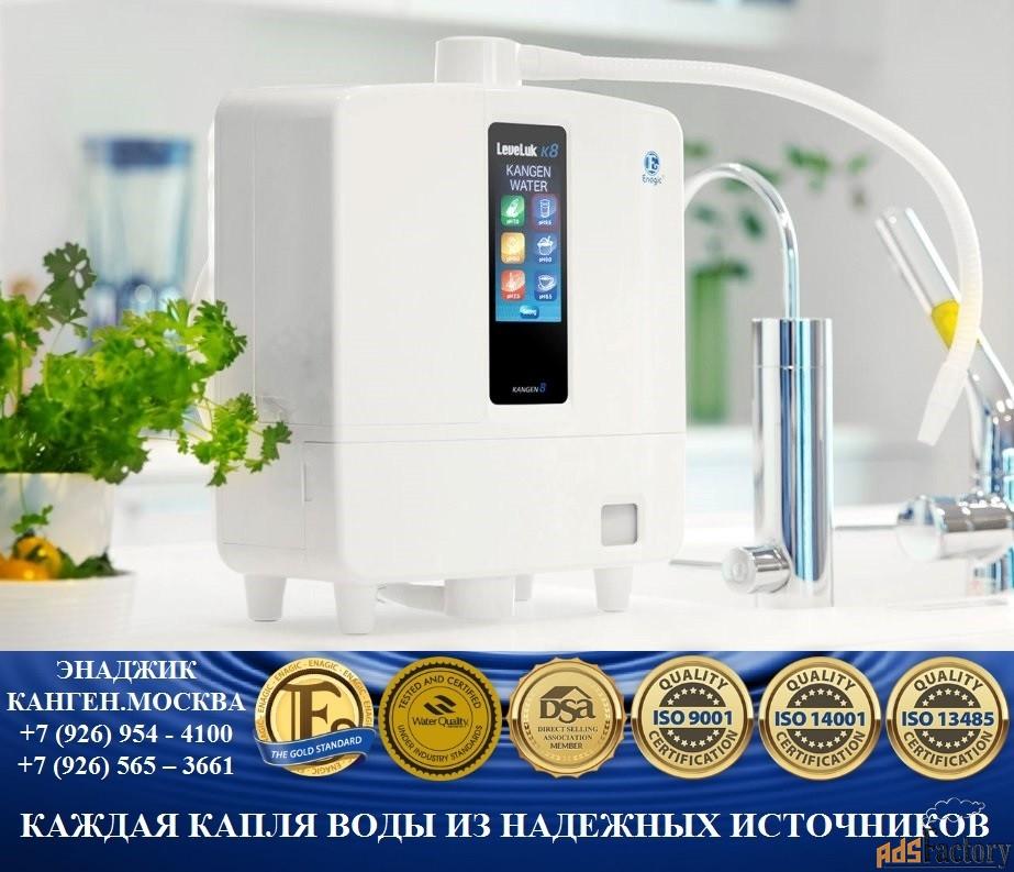 канген вода - купить ионизатор leveluk enagic®