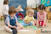 поддержка семей при рождении 3-го или последующего ребенка