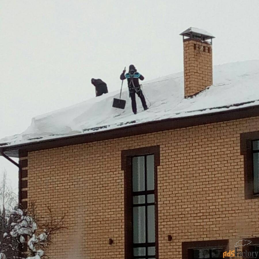 Уборка  снега с  территорий и крыш зданий