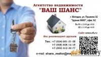 купля-продажа недвижимости (все виды сделок)- аренда квартир , нежилых