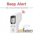 цифровой инфракрасный термометр (безконтактный)