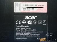 системный блок acer veriton s2610g core i3