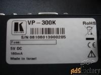 kramer vp-300k усилитель-распределитель 1:3 vga