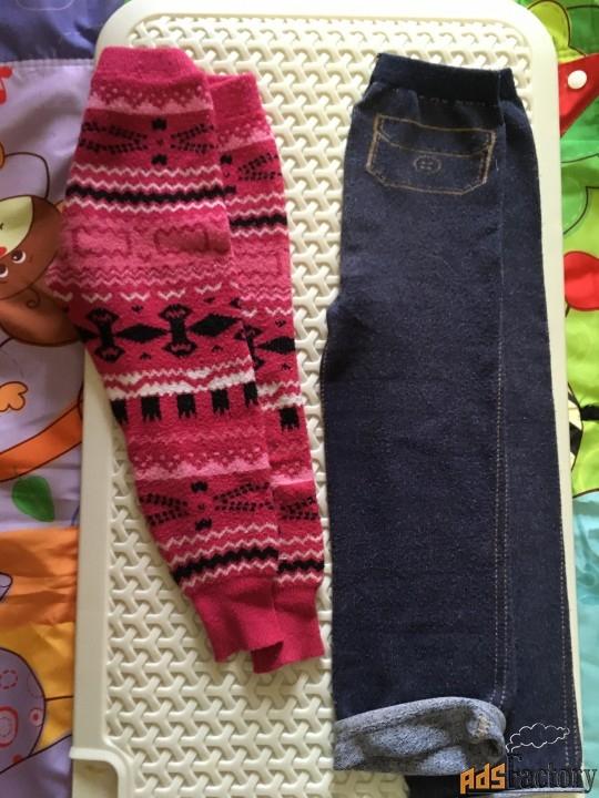 гамаши и штаны под джинсы для девочки