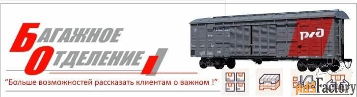 перевозки грузов в таксимо