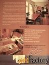 фэн-шуй и интерьер кухни