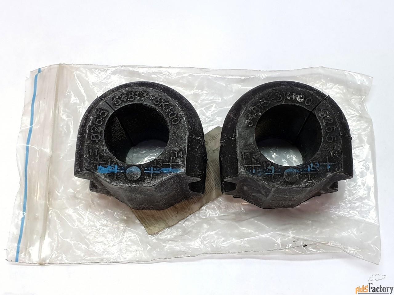 Втулка стабилизатора переднего (548133k100) HYUNDAI KIA