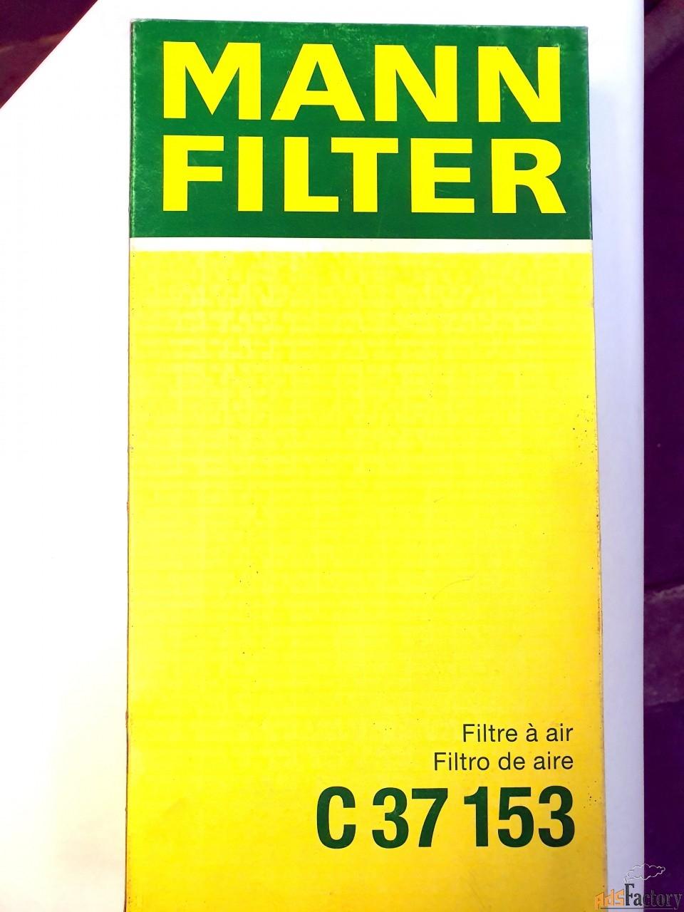 Воздушный фильтр для AUDI SEAT SKODA VW