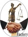 требуется юрист