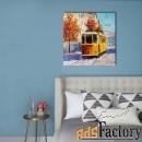 картина маслом «солнечный трамвай»