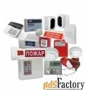 монтаж и техническое обслуживание систем противопожарной защиты