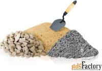 щебень, песок, глина, пгс, отсев, торф, навоз, плодородный слой, дрова