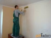 обои, штукатурка, шпаклевка, покраска, натяжные потолки.