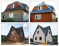 кладка строительство домов, дач, сараев, бань.