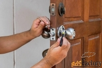 двери межкомнатные и все виды плотницких работ.
