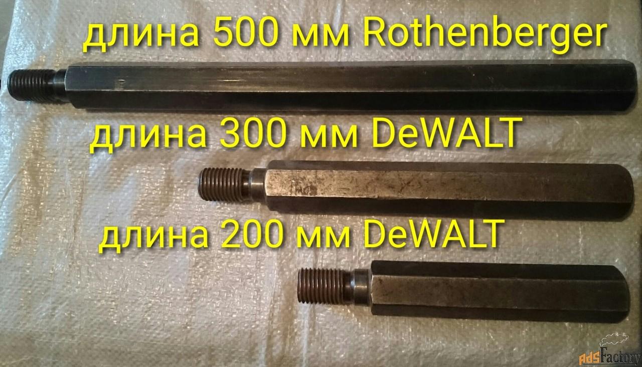 Удлинители для алмазных коронок 1-1/4 дюйма