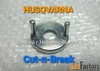 запчасти на резчик husqvarna cut-n-break к3000, к4000, к760