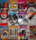 Журналы Sterеo & Video