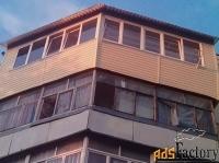 балконы лоджии окна севастополь под ключ