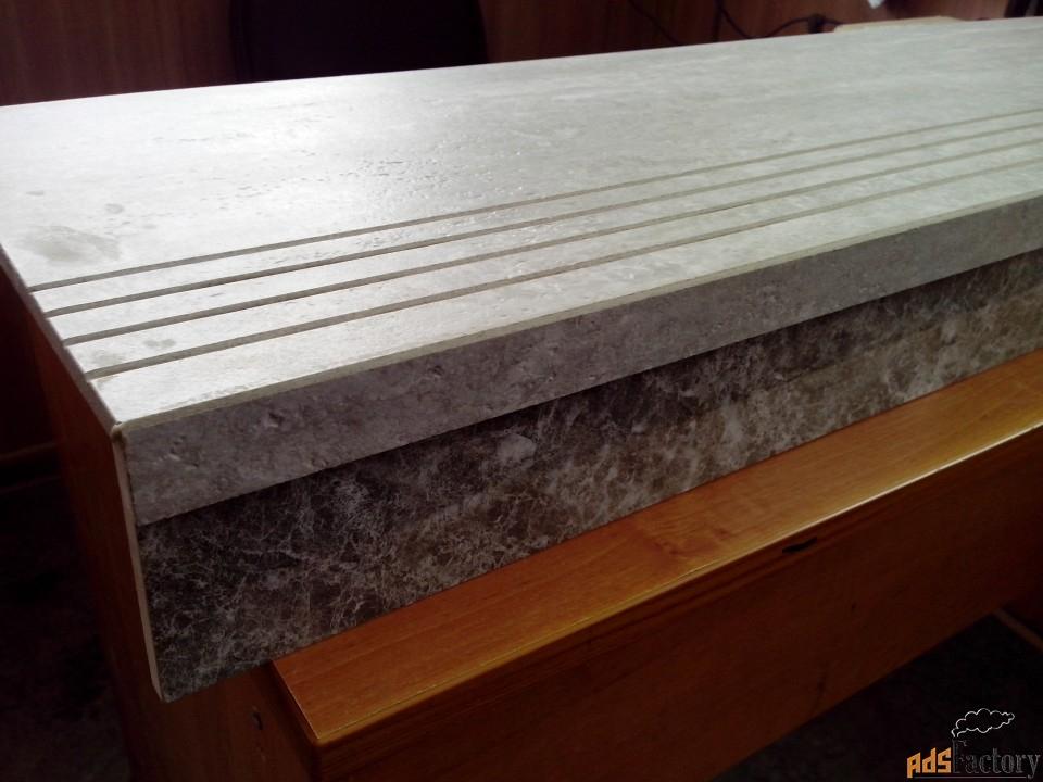ступени и порожки из керамогранита по вашим размерам длинной 1200мм
