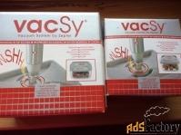 вакуумная система vaksi