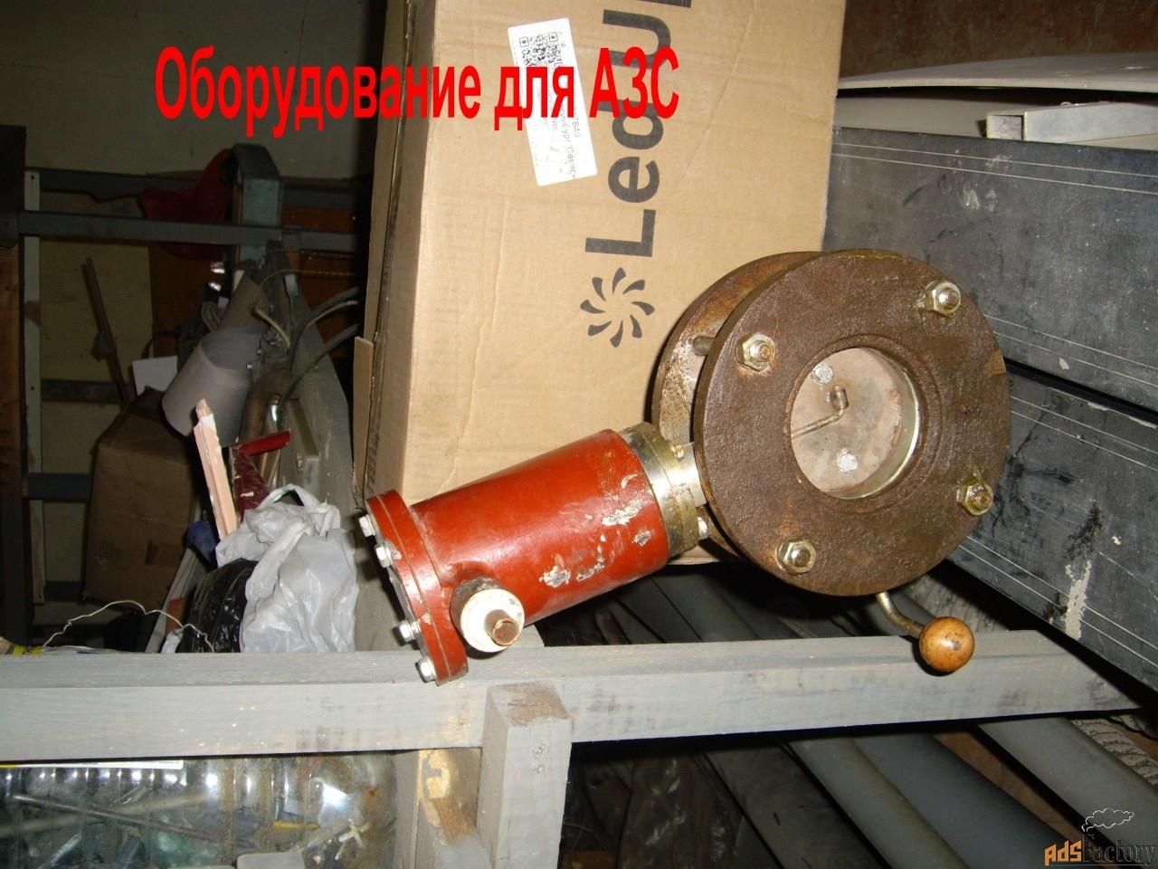 Электромагнитный  клапан  Dy80