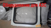 Крышка со стеклом для ТРК НАРА-27