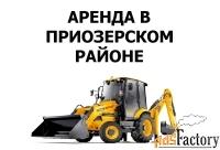аренда экскаватора-погрузчика jcb