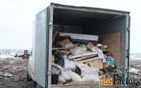 демонтажные работы.вывоз мусора и металла с погрузкой бесплатно.