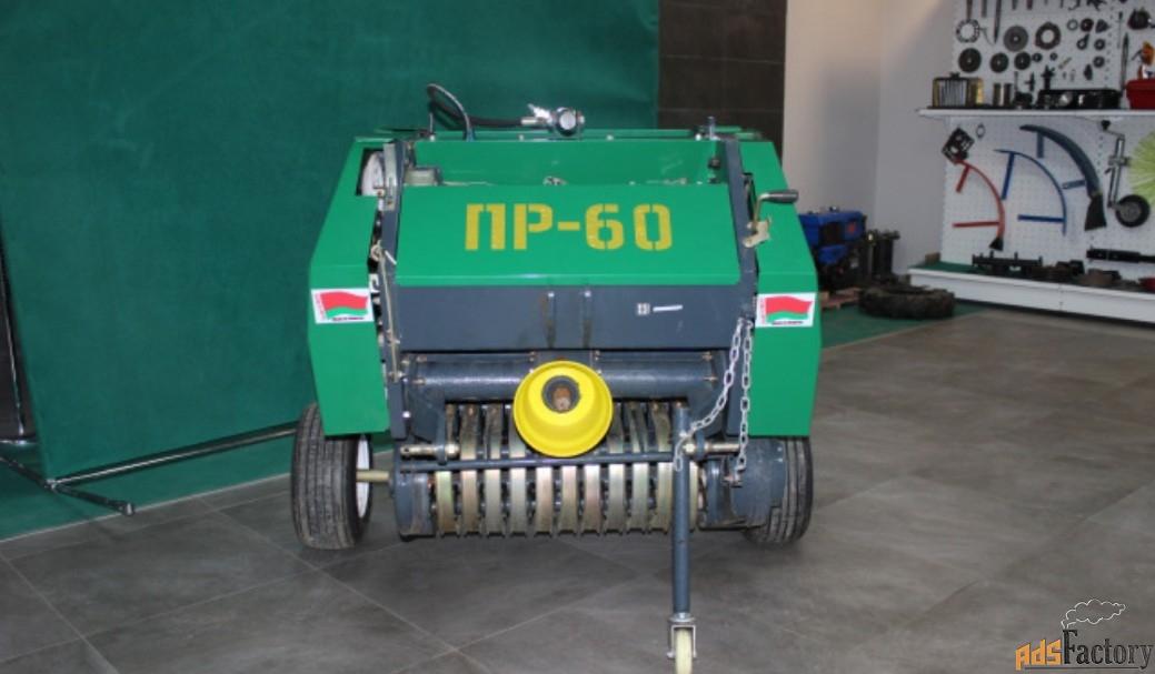 рулонный пресс-подборщик пр-60