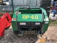 Рулонный мини пресс-подборщик ПР-60
