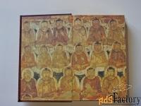 калидаса драмы. жизнь будды